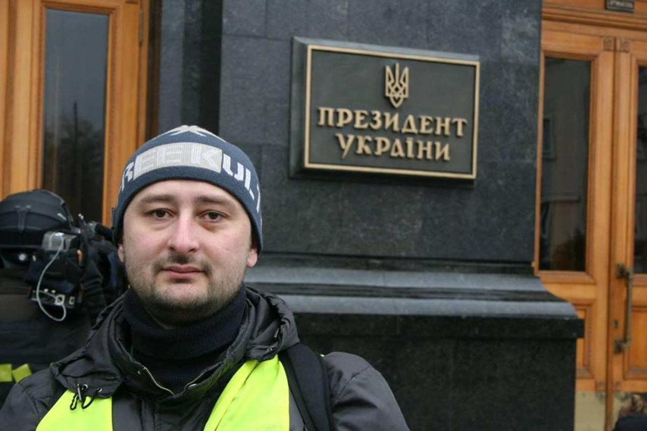Генерал ФСБ оценил спецоперацию с Бабченко: топорно