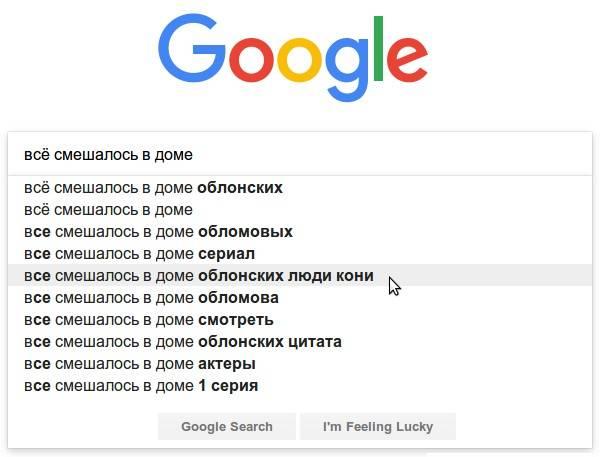 Жива речь — жив и народ. День русского языка