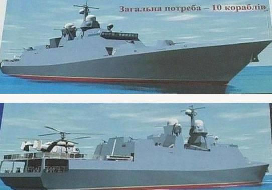 Денежных средств нет: вице-адмирал ВМС Украины объявил опроблемах