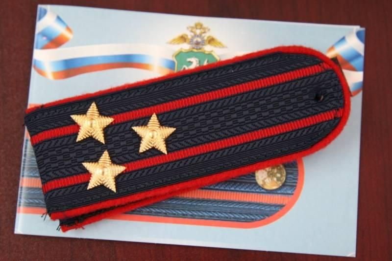 Поздравляю со званием полковника полиции