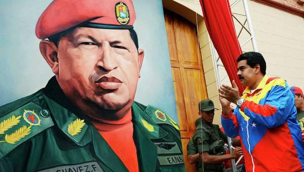 Как США спровоцировали кризис в Венесуэле