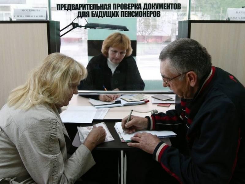 Руководство  РФ  определилось сконцепцией пенсионной реформы