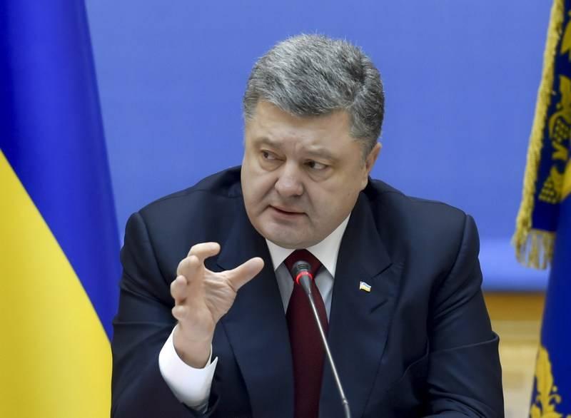Украина подала на Россию в суд ООН иск весом в девяносто килограммов