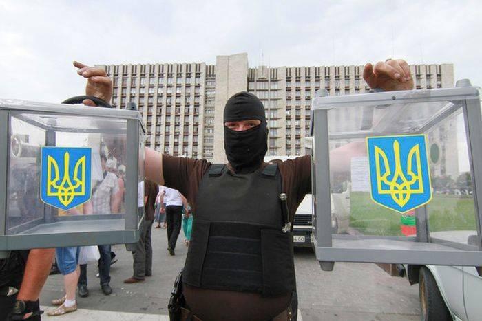 Выборы. Украине пришёл Вакарчук?