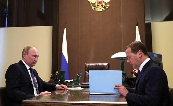 Песков ответил на вопрос об обещании Путина не повышать пенсионный возраст