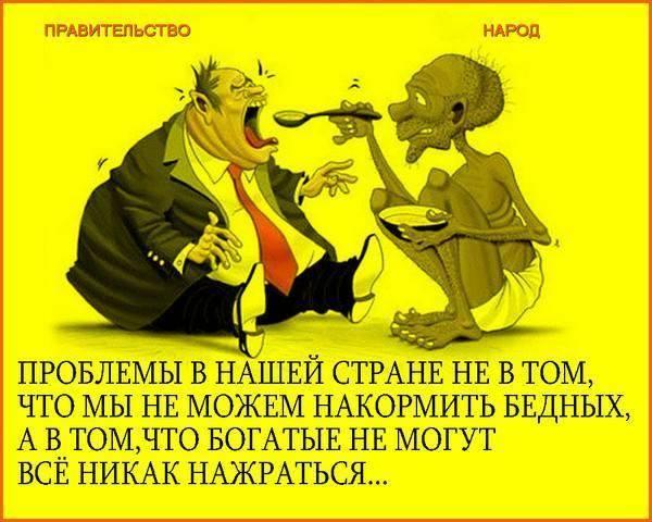 Фактично два мільйони українців інфіковані гепатитом С, - Супрун - Цензор.НЕТ 7414