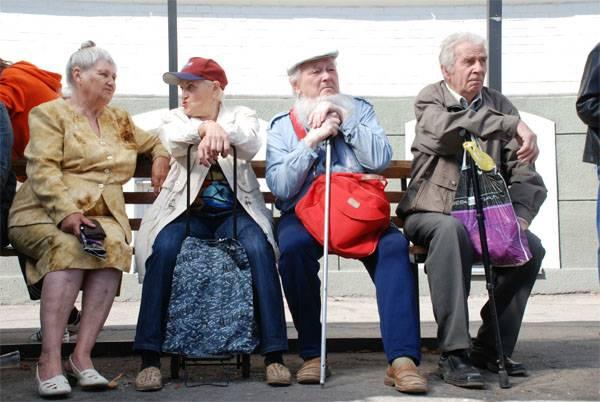 Петиция против увеличения пенсионного возраста в РФ бьёт рекорды