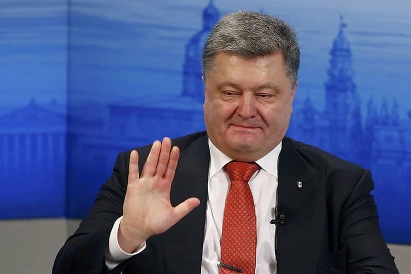 """Порошенко: Россия нападет на Украину как только построит """"Северный поток-2"""""""