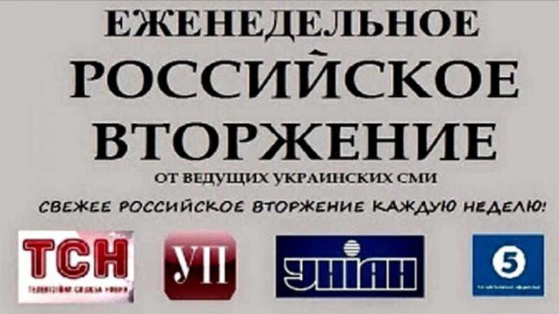 Киев создаст вЕС интернациональную группу по сопротивлению «Северному потоку-2»— Порошенко