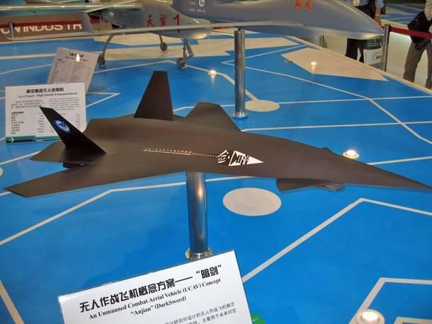 Проект «Тёмный меч»: таинственный БПЛА из Китая