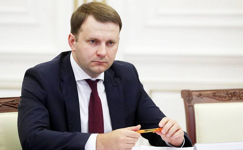 Пошлины наимпорт изсоедененных штатов собирается вводить РФ - Орешкин
