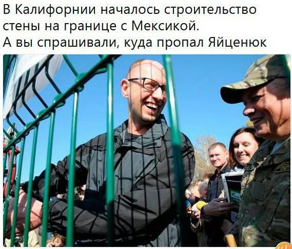 Чтобы «закрыть» границу сРоссией, нужно $4 млрд— Минобороны Украины