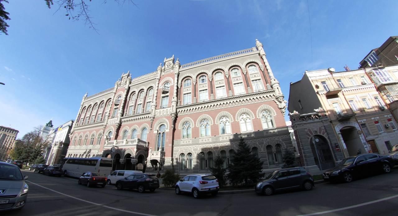 НБУ: Украина может платить подолгам без внешнего снобжения деньгами