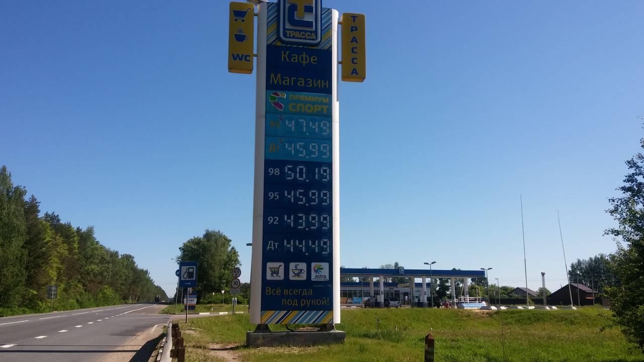 Росстат увидел падение цен набензин в23 областях