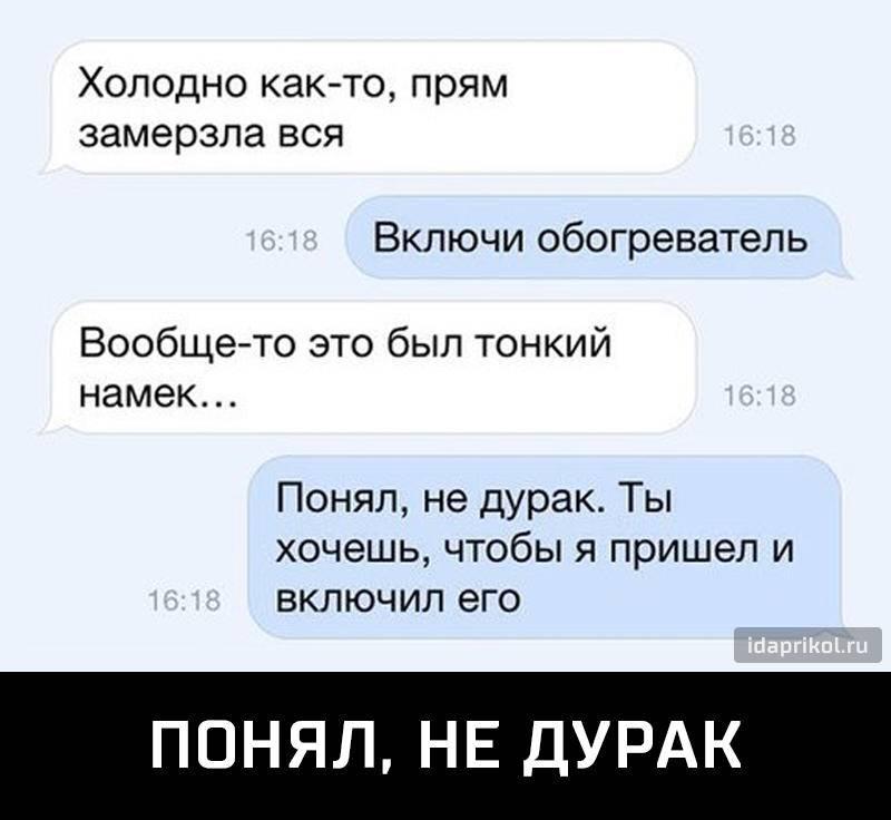 характеристику с места работы в суд Неопалимовский 2-й переулок
