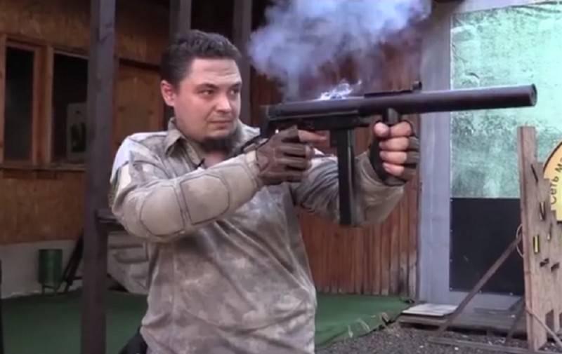Оружейник из ДНР создал пистолет-пулемет для городских боев