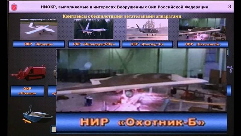 В Новосибирске прошла выкатка нового тяжелого беспилотника «Охотник-Б»