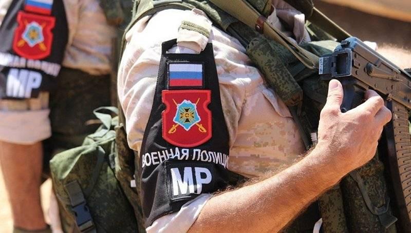 Отряд военной полиции вернулся домой из Сирии