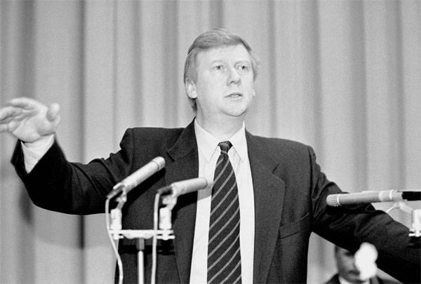 30 июня - годовщина окончания чековой приватизации в РФ. Чтиво выходного дня
