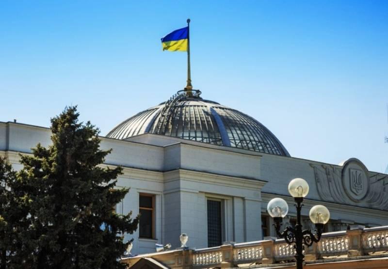 Нардеп ВРУ: Власть сдала суверенитет Украины