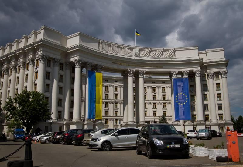 Киев потребовал от России компенсации