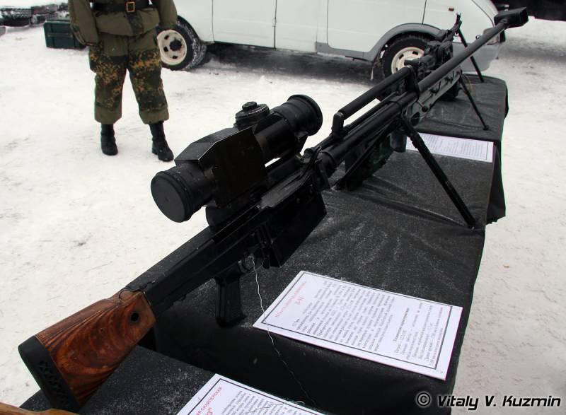 Самые известные крупнокалиберные снайперские винтовки. Часть 2. ОСВ-96