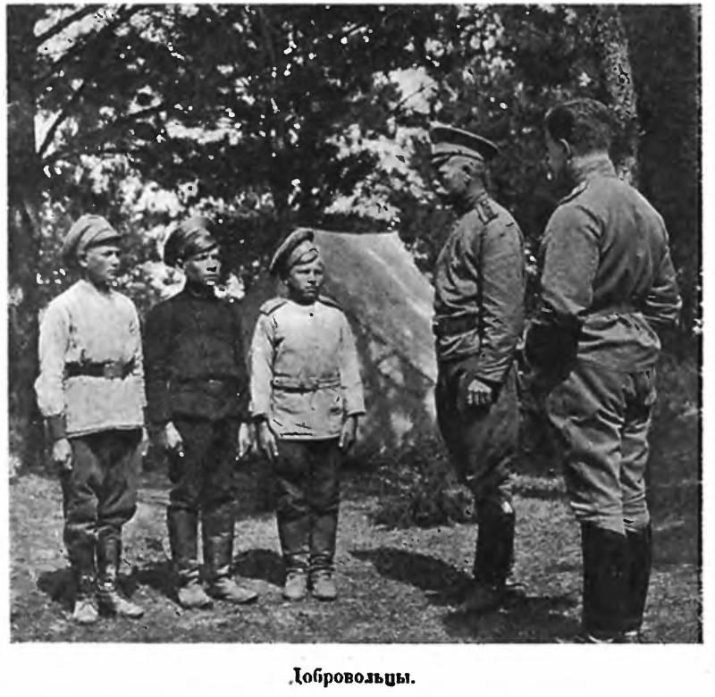 Маленькие герои войны