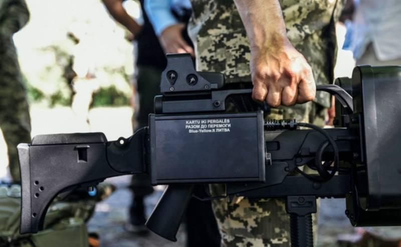 Украинские СМИ рассказали о «мощном оружии» ВСУ в Донбассе