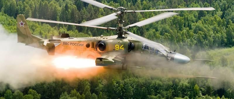 """Российский Ка-52 """"Аллигатор"""" в атаке"""