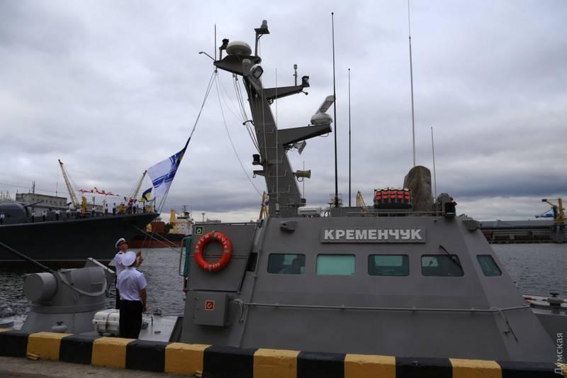 """Военно-морские силы Украины усилили свою """"мощь"""""""