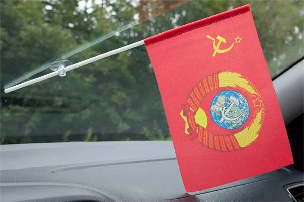 """Это флаг моей Родины! Майданного активиста за флаг СССР """"переехали"""" в Кривом Роге"""