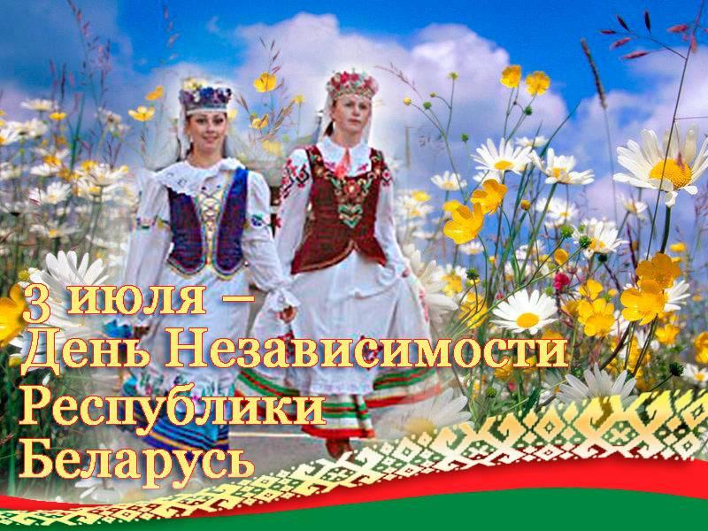 Русские десантники примут участие впараде Дня независимости Беларуссии