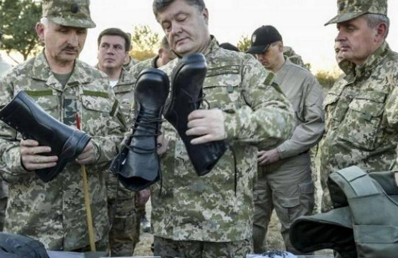 На Украине вскрыли систему откатов за торговлю оружием