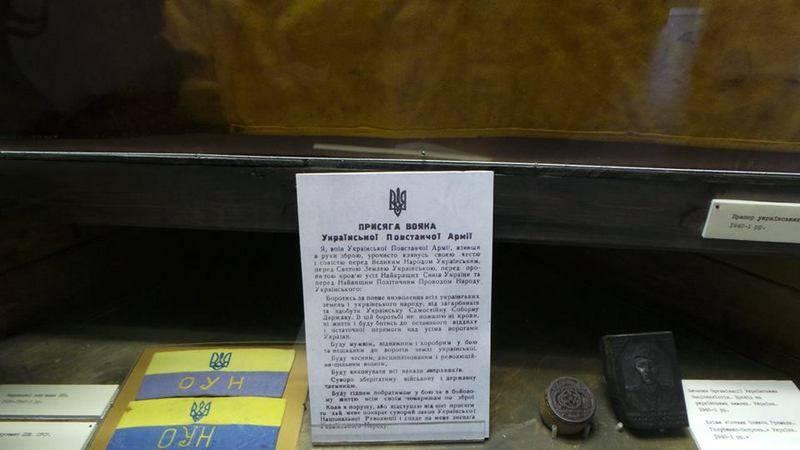 В Киеве открыли выставку, посвященную УПА и договору с гитлеровской Германией
