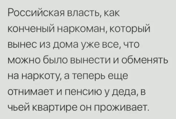 Госдума раскрыла размер пенсии депутатов