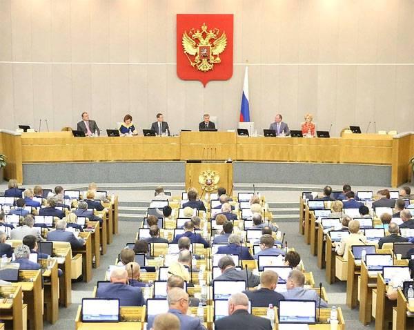 """Госдума рассказала о депутатских пенсиях. Депутат """"ценнее"""" ветерана?"""
