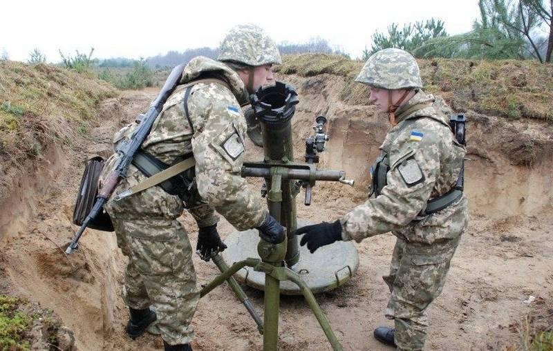 Порошенко остановил использование минометов вгосударстве Украина после взрыва научениях