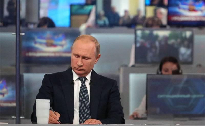 Пресс-служба Кремля: Президента интересует реакция общества на пенсионную реформу