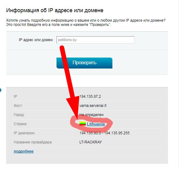 В Белоруссии хотят запретить использование георгиевских ленточек