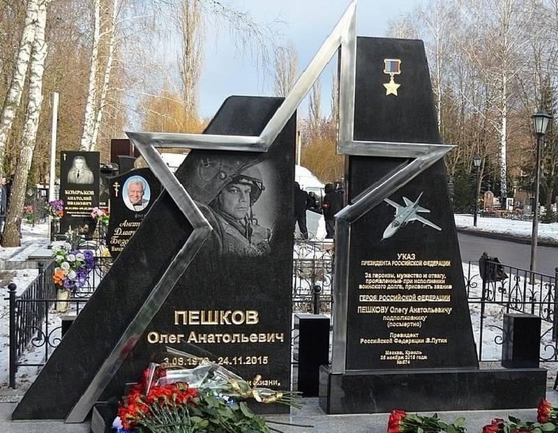 Бомбардировщик Су-24 установят в Липецке в память погибшего в Сирии Олега Пешкова