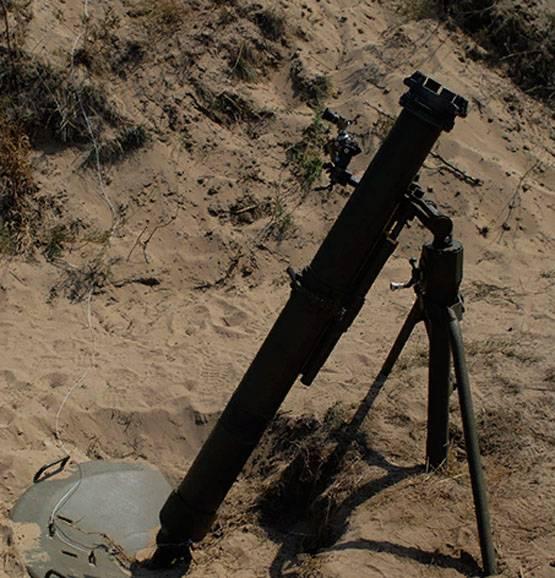 """На Украине осуществили подрыв двух миномётов """"Молот"""". Теперь - сознательно"""