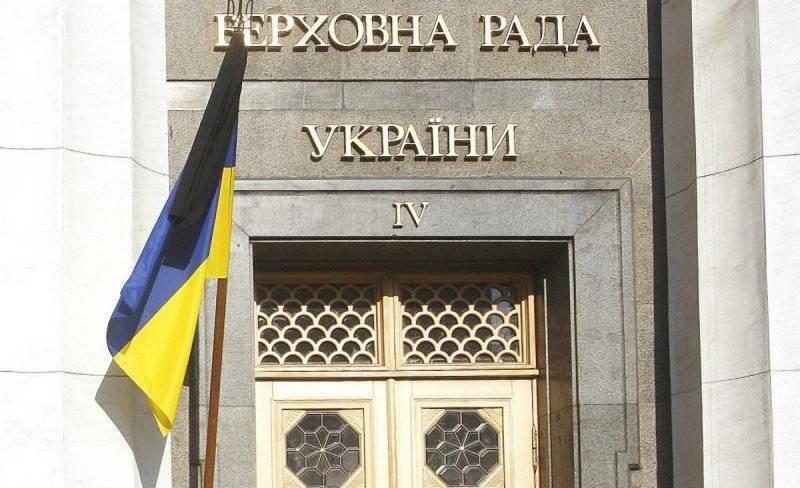 Всем, кому должны - прощаем! Украина отказывается платить по долгам