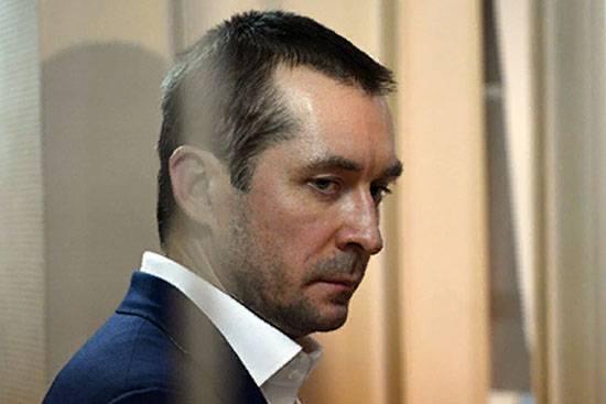Миллиарды полковника Захарченко отошли государству