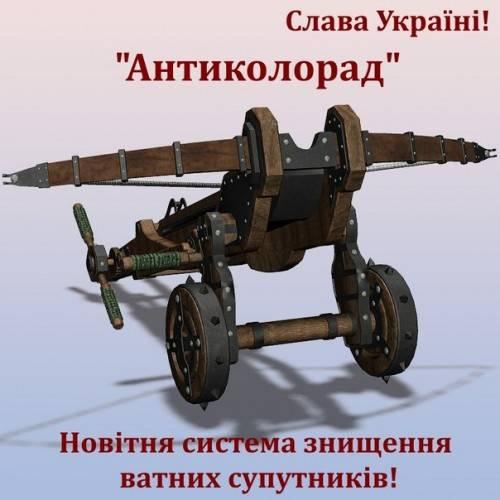 Украинские силы ПВО вплачевном состоянии— Генерал ВСУ