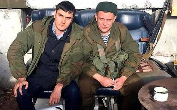 """СМИ Украины снова смакуют фейк о креслах малайзийского """"Боинга"""""""