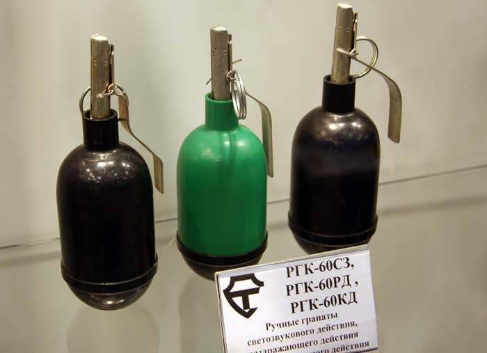 Гранаты.Термобарическая ручная граната РГ-60ТБ