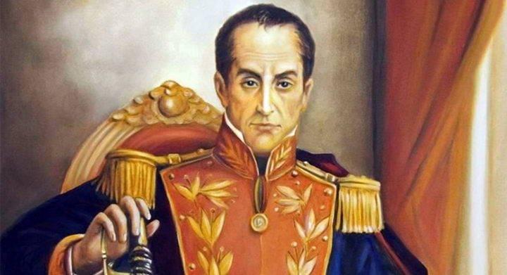 Боливар. Почему его идеи до сих пор актуальны