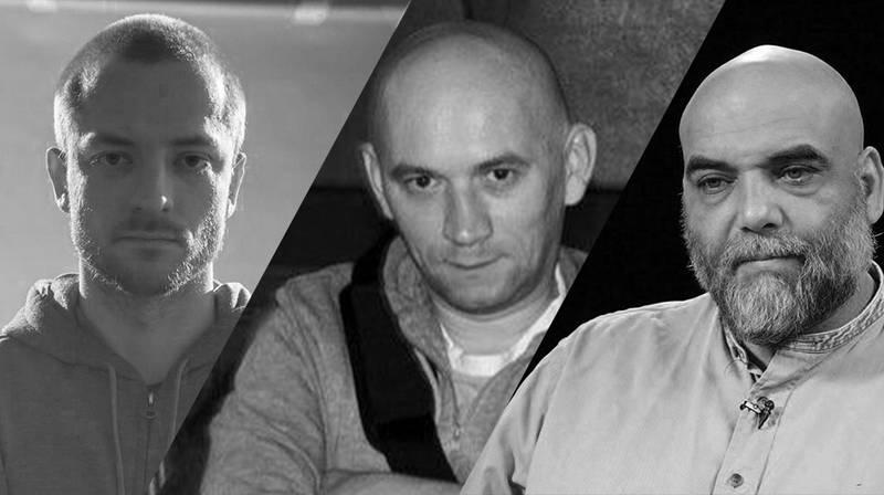 중앙 아프리카 공화국에서 사망 한 PMC에서 영화를 찍은 러시아 언론인 3 명