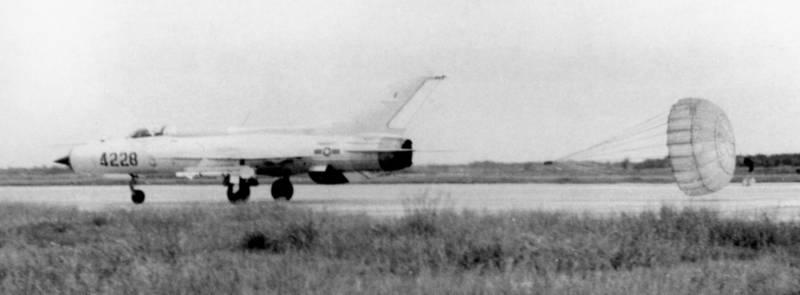 Система ПВО Вьетнама (часть 1)