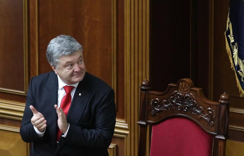 Quid pro quo. Украина за Крым